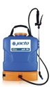Picture of 16L Rechargeable Battery Backpack Sprayer-BOTT384755- (EA)